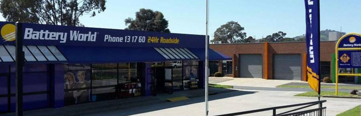 Battery World Wodonga Store Front